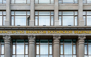 Налогообложение денежных переводов на банковские карты