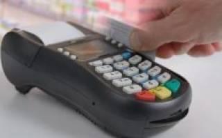 Перерегистрация ККТ при смене системы налогообложения