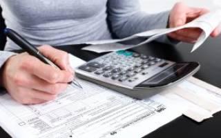 Порядок списания основных средств с баланса предприятия