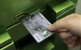 Бонусы при оплате банковской картой