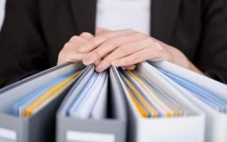 Обязанности секретаря делопроизводителя на предприятии