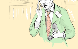Как стать трейдером в банке