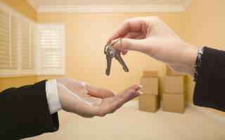 Налогообложение при сдаче квартиры в наем