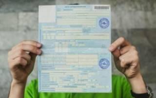 Срок оплаты листа временной нетрудоспособности