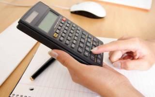 Общая система налогообложения преимущества и недостатки