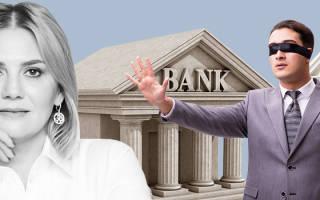 Банк для малого бизнеса какой выбрать?