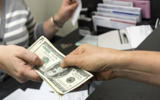 Малый бизнес до 100000 рублей