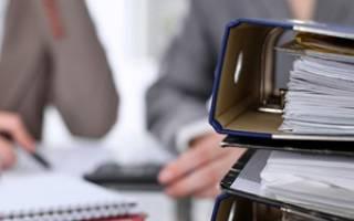 Срок хранения учетной политики предприятия