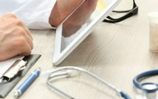 Проверка электронного больничного листа