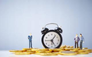 На чем основывается повременная оплата труда?