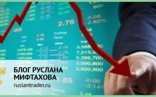 Как работать на фондовом рынке новичку