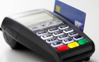 Как получить терминал для оплаты картами?