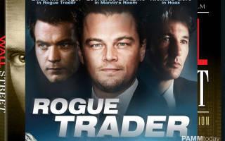 Фильм про биржевых брокеров