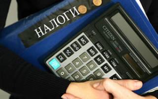 Форма налогообложения для ООО виды