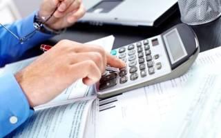 Налогообложение для вновь открывшихся ИП