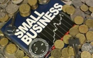 Микропредприятия и малые предприятия отличия