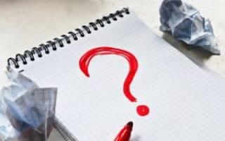 Как узнать упрощенная система налогообложения или нет?