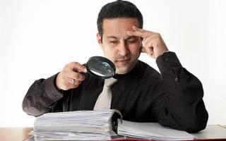 Как стать успешным трейдером бинарных опционов