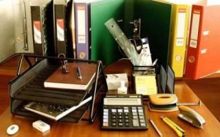 Порядок выдачи ТМЦ со склада внутри предприятия