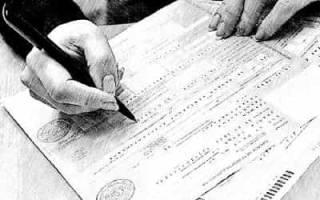 Правила сдачи больничного листа к оплате