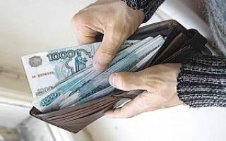 Чем отличается оплата труда от заработной платы?