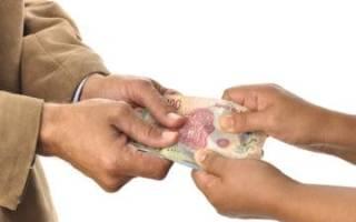 Основание для оплаты больничного листа