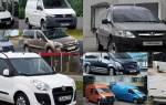 Лучший коммерческий автомобиль для малого бизнеса