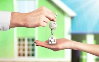 Какие банки дают ипотеку без первоначального взноса