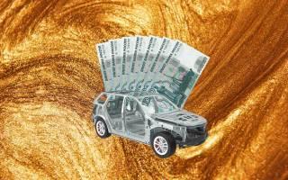 Налогообложение при продаже автомобиля физическим лицом