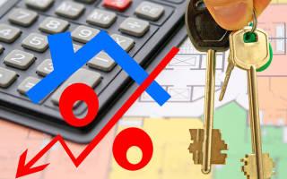 Оплата налога за продаваемую квартиру