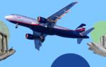 Почему растут акции аэрофлота