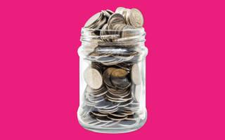 Проверка пенсионных накоплений способ подачи заявки