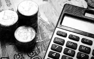 Процесс сокращения работника на предприятии и выплаты