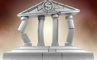 Банкротство предприятия и его основные процедуры