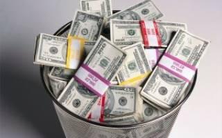 Какие брокеры дают начальный капитал