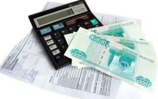 Что значит упрощенная система налогообложения для ООО?
