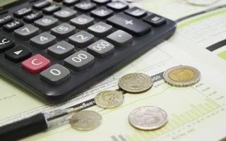 Оплата пошлины за регистрацию брака