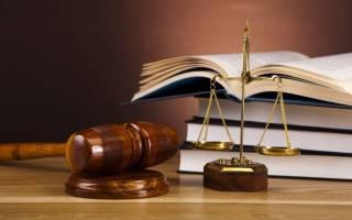 Как развить юридический бизнес?