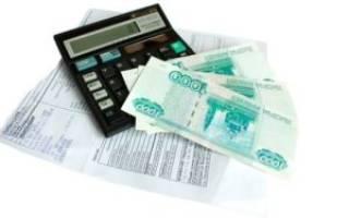 Квитанция на оплату пошлины за регистрацию ИП