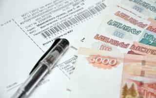 Оформление квитанции для оплаты госпошлины