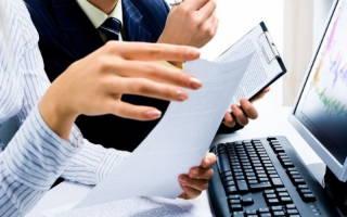 Какие предприятия относятся к коммерческим организациям?
