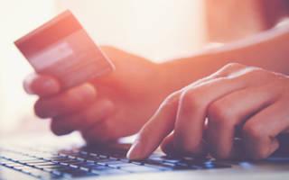 Оплата товара в интернет магазине правила