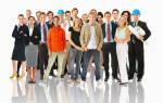 Подбор и оценка персонала на предприятии