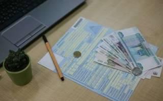 Как получить оплату больничного листа через ФСС?