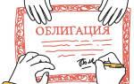 Налогообложение ОФЗ для физических лиц