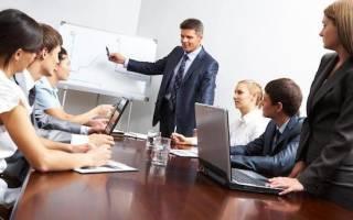 Способы мотивации персонала на предприятии