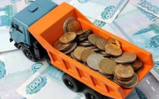 Оплата постановки на учет автомобиля физическим лицом