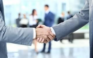 Как продать действующий бизнес?