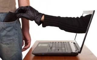 Инвестиции в интернете с малым рисками