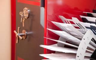 Учет наличных денежных средств в кассе предприятия